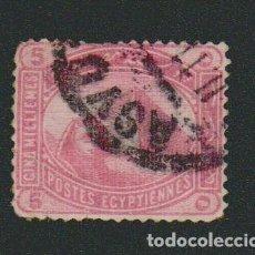 Sellos: EGIPTO.1888-1906.- 5 MILLS.YBERT.41.USADO.. Lote 76624555