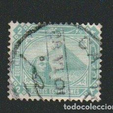 Sellos: EGIPTO.1888-1906.- 2 MILLS.YBERT.37.USADO.. Lote 76625103