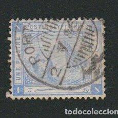 Sellos: EGIPTO.1884.-1 PIASTRA.YBERT.34.USADO.. Lote 76625419