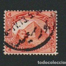 Sellos: EGIPTO.1888-1906.-4 MILLS.YBERT.40. USADO.. Lote 76625903