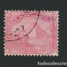 Sellos: EGIPTO.1888-1906.-5 MILLS.YBERT.41. USADO.. Lote 76626007