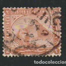 Sellos: EGIPTO.1888-1906.-2 PIASTRAS.YBERT.42. USADO.. Lote 76626707