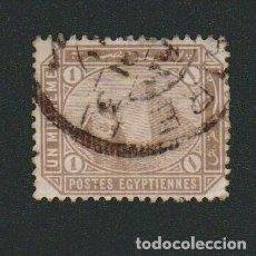 Sellos: EGIPTO.1888-1906.-1 MILLS.YBERT.36. USADO.. Lote 76626943