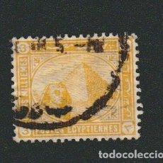 Sellos: EGIPTO.1888-1906.-3 MILLS.YBERT.39. USADO.. Lote 76627159