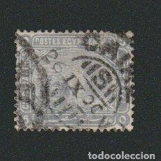 Sellos: EGIPTO.1884.-5 PIASTRAS.YBERT.35. USADO.. Lote 76627491