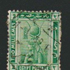 Sellos: EGIPTO.1914.-2 MILLS.YBERT.45. USADO.. Lote 76628063