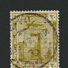 Sellos: EGIPTO.1914.-20 MILLS.YBERT.50. USADO.. Lote 76628919