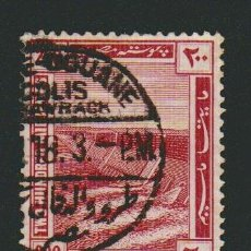 Sellos: EGIPTO.1914.-200 MILLS.YBERT.53. USADO.. Lote 76629051