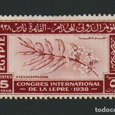 Sellos: EGIPTO.1938.-5 MILLS.YBERT.210.NUEVO CON GOMA ORIGINAL Y SEÑAL DE FIJASELLOS.. Lote 76629311