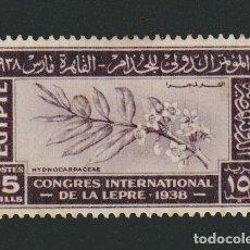 Sellos: EGIPTO.1938.-15 MILLS.YBERT.211.NUEVO CON GOMA ORIGINAL Y SEÑAL DE FIJASELLOS.. Lote 76630051