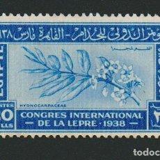 Sellos: EGIPTO.1938.-20 MILLS.YBERT.212.NUEVO CON GOMA ORIGINAL Y SEÑAL DE FIJASELLOS.. Lote 76630527