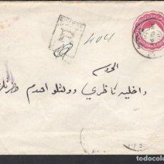Sellos: EGIPTO, EGYPT, EGYPTE, 1994.. Lote 76927142