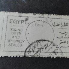 Sellos: VIÑETA EGIPCIA. Lote 78429131