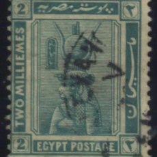 Francobolli: S-0616- EGIPTO. EGYPTE. EGYPT POSTAGE. Lote 79327457