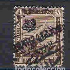 Sellos: BARCOS DE EGIPTO. SELLO AÑO 1922. Lote 91528690