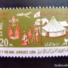 Sellos: EGIPTO EGYPTE 1966 BOYS SCOUTS YVERT PA 101 ** MNH. Lote 94655723