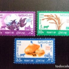 Sellos: EGIPTO - EGYPTE - EGYPT - UAR - 1966 - YVERT Nº 683 / 685 ** MNH - DIA DEL AGRICULTOR (CAMPESINO). Lote 94658699