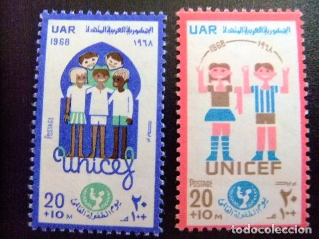 EGIPTO 1968 - YVERT Nº 734 / 735 ** MNH - UNICEF - DIA MUNDIAL DE LA INFANCIA (Sellos - Extranjero - África - Egipto)