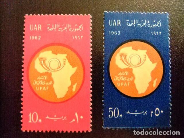 EGIPTO - EGYPTE - EGYPT - UAR - 19632- YVERT Nº 525 / 526 ** MNH - UNION POSTAL AFRICANA EN CAIRO (Sellos - Extranjero - África - Egipto)
