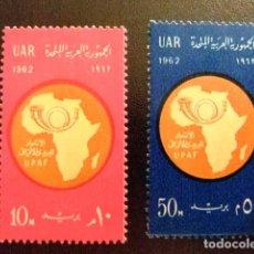 Sellos: EGIPTO - EGYPTE - EGYPT - UAR - 19632- YVERT Nº 525 / 526 ** MNH - UNION POSTAL AFRICANA EN CAIRO. Lote 94671291