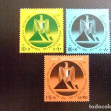 Sellos: EGIPTO 1964 - YVERT Nº 593 / 595 ** MNH - DIA DEL SELLO - ARMOIRES ET PYRAMIDES DE GIZEH. Lote 94788683