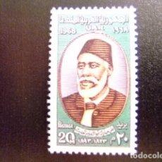 Sellos: EGIPTO - EGYPTE - EGYPT - UAR - 1968 - YVERT Nº 733 ** MNH - 75 ANIVERSARIO DE LA MUERTE DE ALI MOUB. Lote 94794891