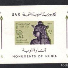 Sellos: EGIPTO HB 16** - AÑO 1964 - PROTECCIÓN DE LOS MONUMENTOS DE NUBIA. Lote 140643990