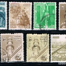 Sellos: EGIPTO - LOTE DE 7 SELLOS - VARIOS (USADO) LOTE 1. Lote 98049915