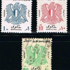 Sellos: EGIPTO - LOTE DE 3 SELLOS - ESCUDOS (USADO) LOTE 2. Lote 98050231