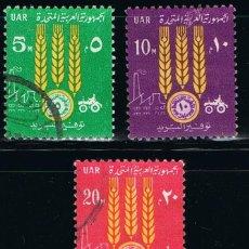 Sellos: EGIPTO - LOTE DE 3 SELLOS - AGRICULTURA (USADO) LOTE 3. Lote 98050639