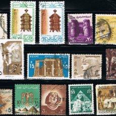 Sellos: EGIPTO - LOTE DE 14 SELLOS - VARIOS (USADO) LOTE 4. Lote 98050935