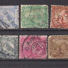 Sellos: EGIPTO - PIRAMIDES Y ESFINGE - USADO. Lote 99328155