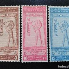 Sellos: EGIPTO , YVERT Nº 94 - 96 , 1925 , SERIE COMPLETA SIN GOMA. Lote 103378799