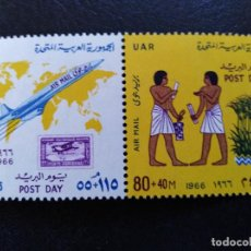 Sellos: EGIPTO , YVERT AÉREO Nº 97 - 98 ** , 1966 , SERIE COMPLETA SIN CHARNELA , AVIONES. Lote 103379987