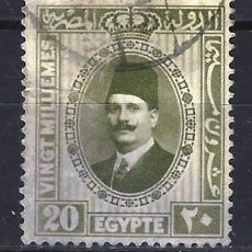 Sellos: EGIPTO - SELLO USADO. Lote 103977103