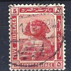 Sellos: EGIPTO - SELLO USADO. Lote 103977175