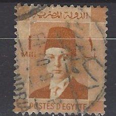 Sellos: EGIPTO - SELLO USADO. Lote 103977299