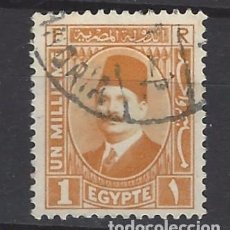 Sellos: EGIPTO - SELLO USADO. Lote 103977351