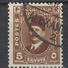 Sellos: EGIPTO - SELLO USADO. Lote 103977367