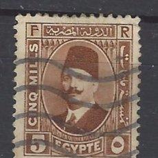Sellos: EGIPTO - SELLO USADO. Lote 103977415
