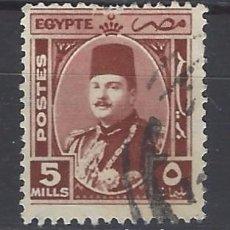 Sellos: EGIPTO - SELLO USADO. Lote 103977631