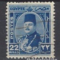 Sellos: EGIPTO - SELLO USADO. Lote 103977727