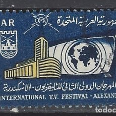 Sellos: EGIPTO - SELLO USADO. Lote 103977903