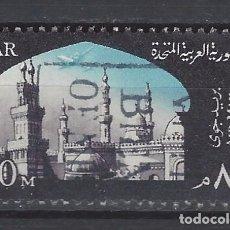 Sellos: EGIPTO - SELLO USADO. Lote 103977971