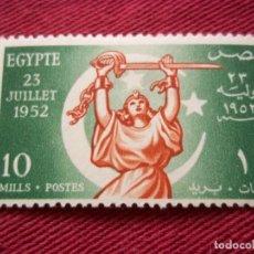 Sellos: SELLOS ANTIGUO EGIPTO 10 MIL 1952. Lote 104328707