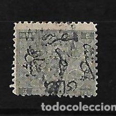 Sellos: EGIPTO 1866 GOBIERNO KHEDIVIAL ARABESCOS INSCRIPCIONES EN SOBRECARGA USADO YVERT 1 . Lote 106081427