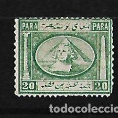 Sellos: EGIPTO 1867-69 GOBIERNO KHEDIVIAL ESFINGE Y PIRAMIDE DE KHEOPS USADO. Lote 106081663