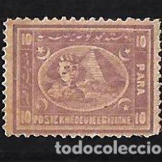 Sellos: EGIPTO 1872 GOBIERNO KHEDIVIAL ESFINGE Y PIRAMIDE DE KHEOPS NUEVO. Lote 106082071