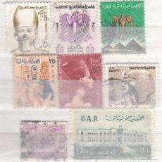 Sellos: EGIPTO LOTE SELLOS ANTIGUOS CONMEMORATIVOS USADOS GRANDES 55756. Lote 106572095