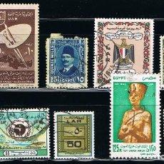 Sellos - EGIPTO - LOTE DE 10 SELLOS - VARIOS (USADO) LOTE 8 - 106615279